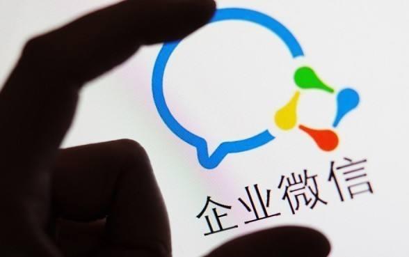 面向传统制造企业,企业微信开放诸多能力