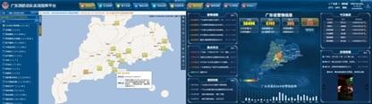 借助企业微信,科达助力广东消防打响水灾救援攻坚战