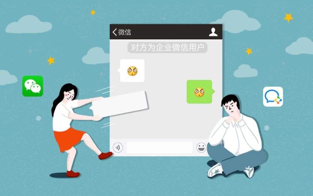 更新 | 收到好友申请 可以用企业微信添加啦