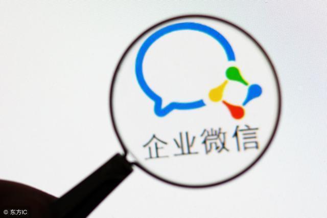 我们对企业微信「客户联系」功能做了些小优化